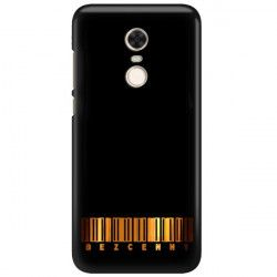 NEON GOLD CASE FOR XIAOMI REDMI 5 PHONE CHANGING ZLC105